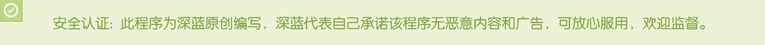 [原创软件] VT开启加载 详细检测 工具 绿色下载 180721更新