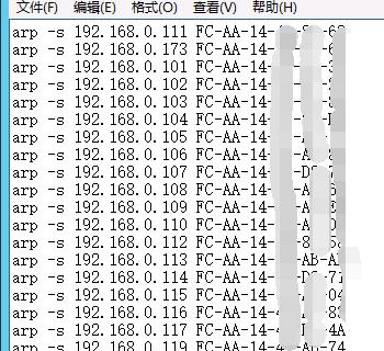 英雄联盟特权格式 深蓝IPMAC导出 QQ网吧 支持变量自定义格式 绿色单文件版