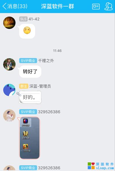 QQ图片20160526122701.png