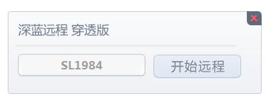 360反馈意见截图16410122126218.png