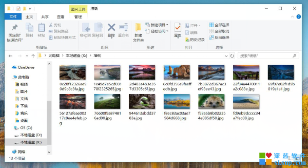 [原创软件]win10 锁屏壁纸 (windows 聚焦) 墙纸 提取器 绿色 下载