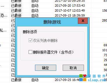 QQ截图20171012185307.jpg