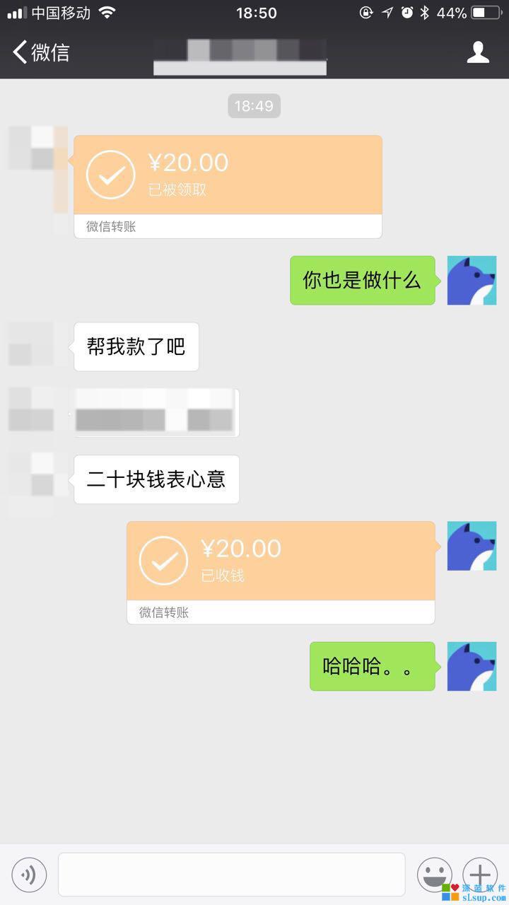 微信图片_20180124193847.jpg