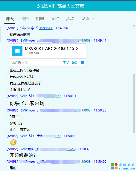 QQ截图20180310115737.png