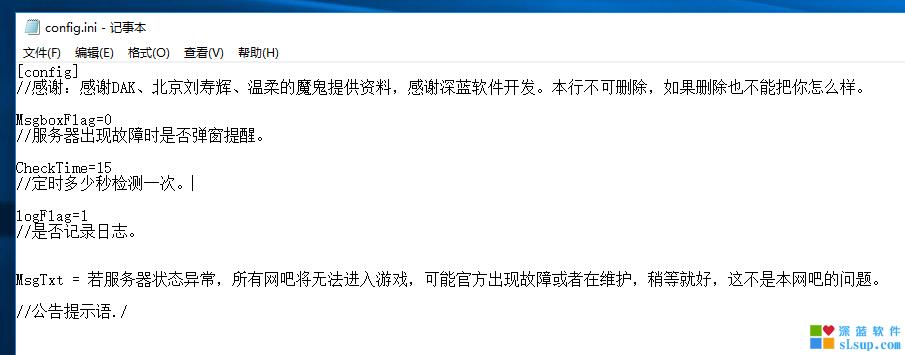 [原创软件] pubg 吃鸡服务器状态实时查询 绿色下载 V1.4
