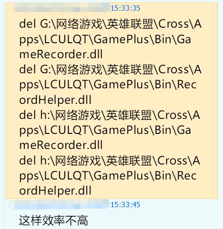 QQ截图20180507182545.png