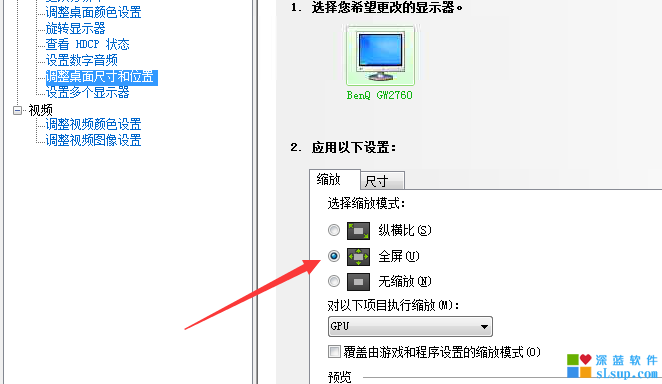 [SVIP] 独家首发  一键解决N卡CF等游戏不能全屏的问题 绿色下载