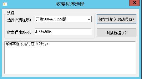 QQ截图20180711180816.png