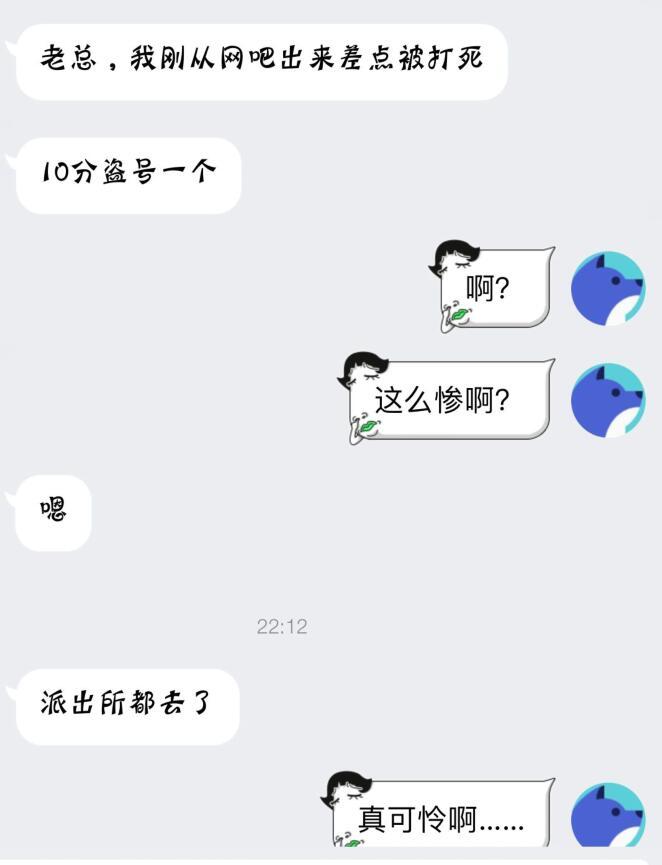 QQ截图20180903140412.jpg
