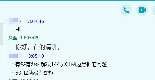 QQ截图20181024132037.png