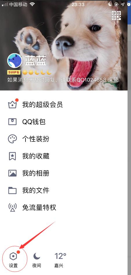 QQ截图20181117233511.png