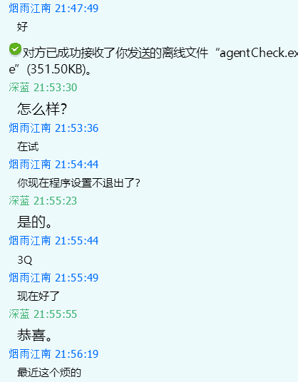QQ截图20191011220325.png