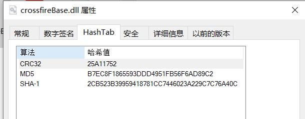 QQ截图20191209125258.png