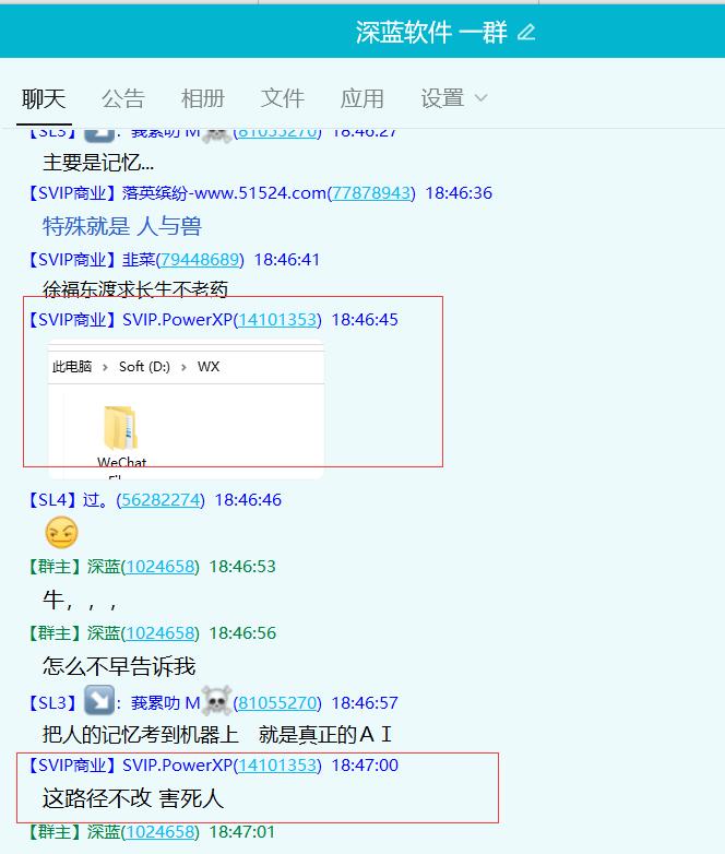 QQ截图20200216185546.png