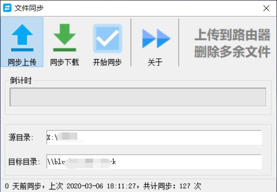 QQ截图20200306182501.png