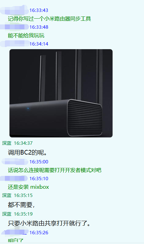 QQ截图20200306183036.png