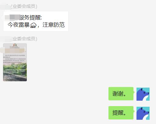 QQ图片20200321225333.png