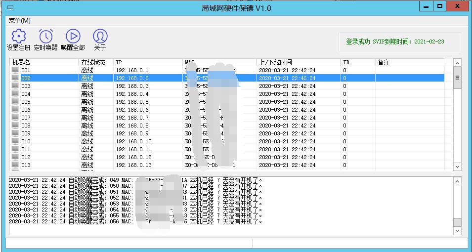QQ截图20200321225708.png