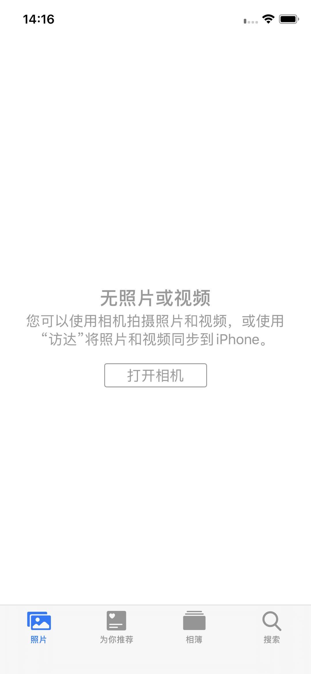 微信图片_20200419142211.jpg