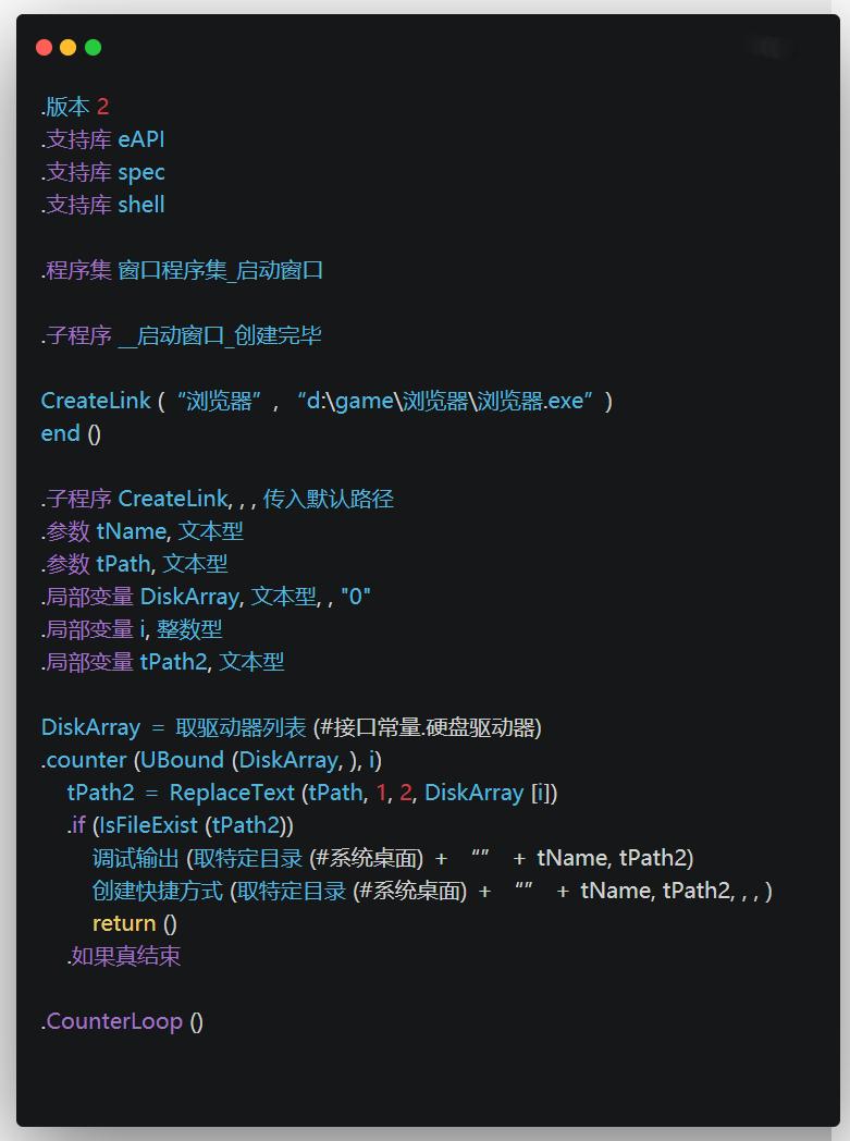 屏幕截图(84).png