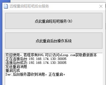 QQ图片20200630213730.png