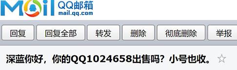 QQ截图20201229134115.jpg